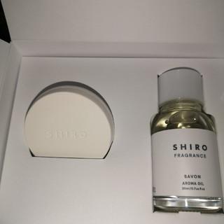 shiro - 新品 SHIRO シロ アロマオイル&ストーン サボン