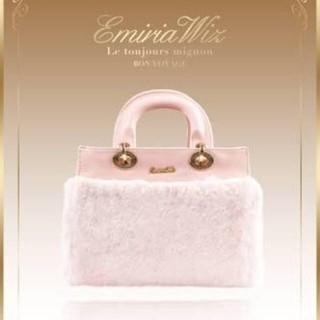 エミリアウィズ(EmiriaWiz)のラビットファーバック ピンク(ハンドバッグ)
