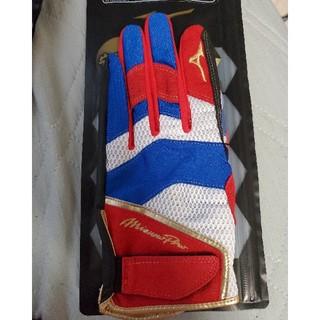 ミズノ(MIZUNO)のミズノプロ守備手袋(その他)