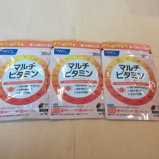 FANCL - ファンケル マルチビタミン30日分×3袋