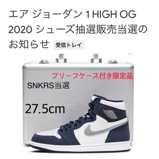 NIKE - NIKE AIR JORDAN 1 HIGH OG CO.JP 27.5cm