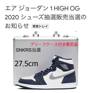 ナイキ(NIKE)のNIKE AIR JORDAN 1 HIGH OG CO.JP 27.5cm(スニーカー)