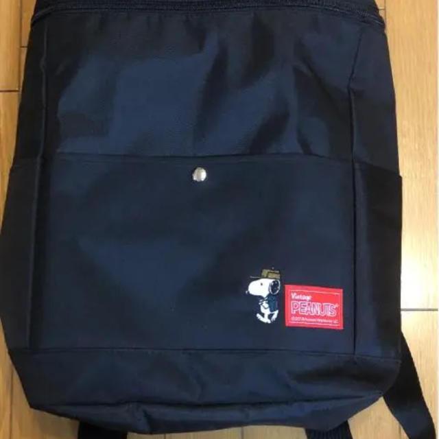 SNOOPY(スヌーピー)のスヌーピー    リュック  雑誌付録 レディースのバッグ(リュック/バックパック)の商品写真