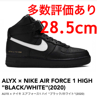 NIKE - ALYX × NIKE AIR FORCE 1 HIGH