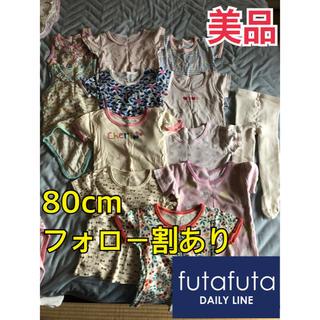 フタフタ(futafuta)の美品 早い者勝ち フタフタ 赤ちゃん本舗 トップス ロンパース 女の子 80cm(Tシャツ)