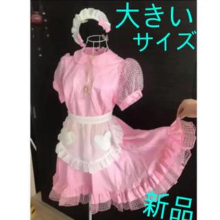 ピンク、2L  メイド服★コスプレ 大きいサイズ(衣装一式)