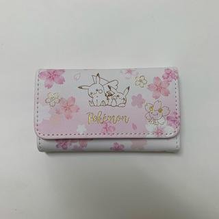 ポケモン(ポケモン)のポケモン🌸桜 キーケース ピカチュウ オス メス(キーケース)