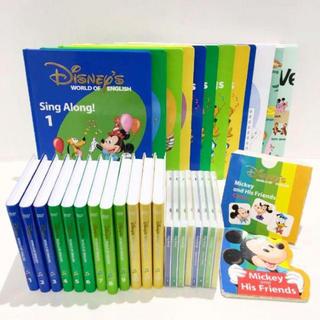 Disney - ★DWE★ シングアロング 新子役 フルセット ディズニー英語システム