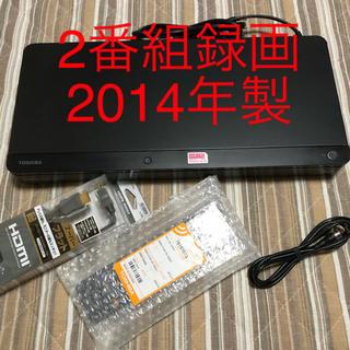 東芝 - 東芝  DBR-Z510 ブルーレイレコーダー  HDD500GB REGZA