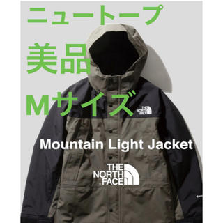 THE NORTH FACE - マウンテンライトジャケット ニュートープ 美品