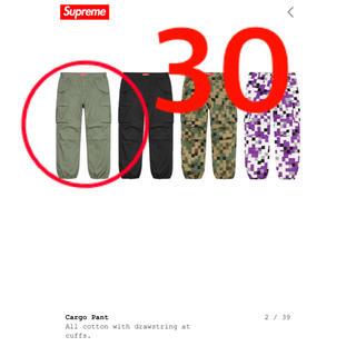 Supreme - supreme cargo pant 20aw 20fw 新品 30