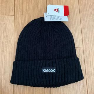Reebok - リーボック 黒 ニット帽