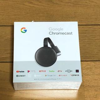 CHROME - Google Chomecast クロームキャスト