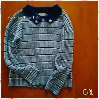 GRL - 《GRL》パール付襟 ボーダー 長袖ニット L