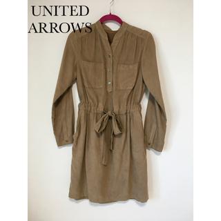 UNITED ARROWS - ユナイテッドアローズ ワンピース チュニック ブラウン