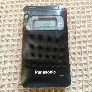 パナソニック(Panasonic)の★美品★パナソニック 通勤携帯ポケットラジオ(ラジオ)