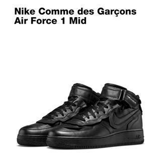 COMME des GARCONS - Comme des Garcones Air Force 1 Mid