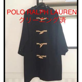 ポロラルフローレン(POLO RALPH LAUREN)のダッフルコート ポロラルフローレン 子ども160cm ネイビー(ダッフルコート)