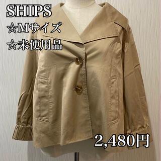 シップス(SHIPS)のSHIPS トレンチ  コート  ベージュ  ジャケット  M  大人気(トレンチコート)