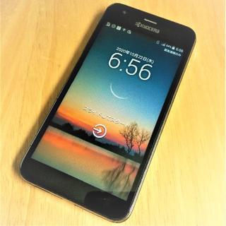 京セラ - 🉐ハロウィン特価🎃Y!mobile DIGNO C 404KC
