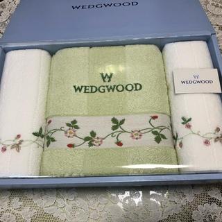WEDGWOOD - WEDGWOOD ウエッジウッド バスタオル フェイスタオル 3枚セット