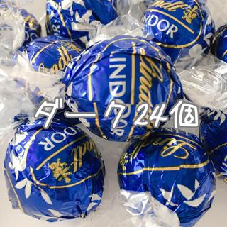 リンツ(Lindt)のリンツ リンドールチョコレート ダーク24個(菓子/デザート)