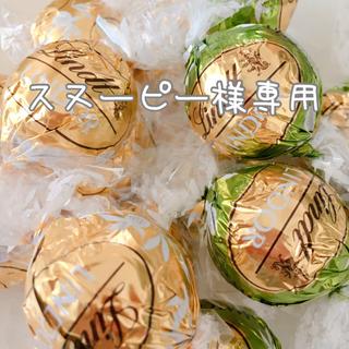 リンツ(Lindt)のリンツ リンドールチョコレート ホワイト24個(菓子/デザート)