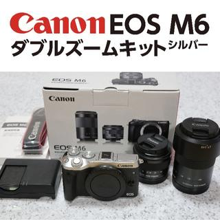 Canon - Canon EOS M6 Wズームキット シルバー