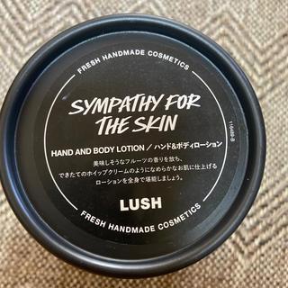 ラッシュ(LUSH)のLUSH 肌の愛情(ボディクリーム)