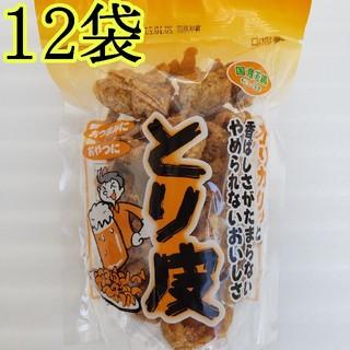 おつまみ、おやつに 沖縄 とり皮 揚げ 12袋セット お菓子 (菓子/デザート)