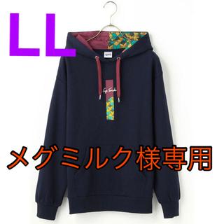 HONEYS - 【新品未使用】鬼滅の刃 パーカー LL 冨岡 義勇 ハニーズ