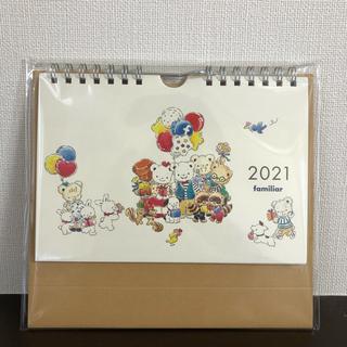 ファミリア(familiar)のファミリア 卓上カレンダー(カレンダー/スケジュール)
