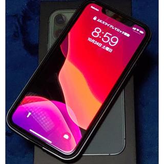 iPhone - iPhone11pro 64GB ミッドナイトグリーン
