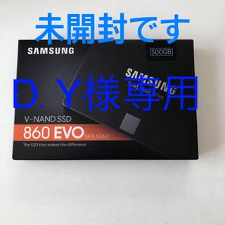 SAMSUNG - MZ76E500B/IT