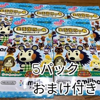 ニンテンドウ(任天堂)のどうぶつの森 amiiboカード 第3弾(カード)