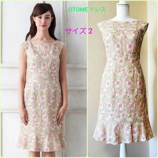 TOCCA - OTOME ドレス
