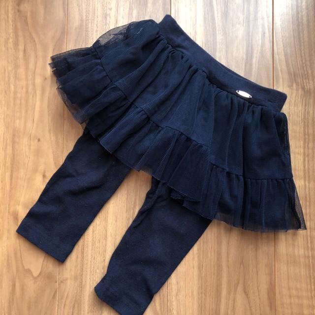 petit main(プティマイン)のプティマインチュールレギンス80 キッズ/ベビー/マタニティのベビー服(~85cm)(パンツ)の商品写真
