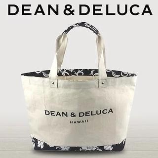 DEAN & DELUCA - DEAN&DELUCA ディーン&デルーカ   ハワイ限定品 トートバック