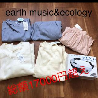 アースミュージックアンドエコロジー(earth music & ecology)のレディース服(ニット/セーター)
