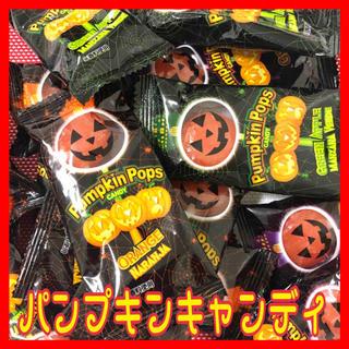 駄菓子★パンプキンキャンディ20個 棒付きキャンディ ハロウィン(菓子/デザート)