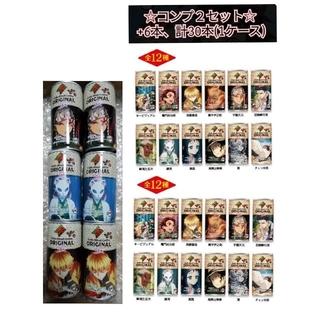 2、 鬼滅の刃 ダイドードリンコ コーヒー コンプ 2セット+6本セット(キャラクターグッズ)