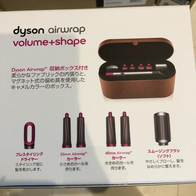 Dyson(ダイソン)のdyson Airwrap volume+shape ダイソン エアラップ スマホ/家電/カメラの美容/健康(ドライヤー)の商品写真