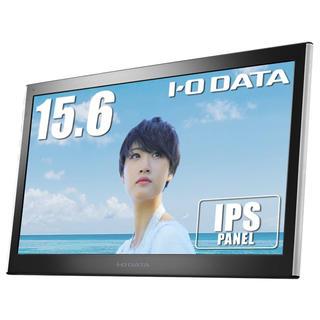 アイオーデータ(IODATA)の[IODATA]LCD-MF161XP [15.6インチ ブラック](PC周辺機器)