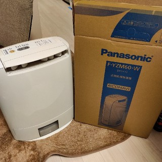Panasonic - 衣類乾燥除湿機 panasonic 除湿機
