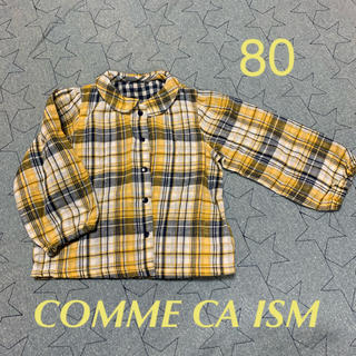 コムサイズム(COMME CA ISM)の【COMME CA ISM】新品★チェックシャツ 80 コムサイズム(シャツ/カットソー)