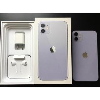 iPhone - iPhone11 パープル 128 極美品