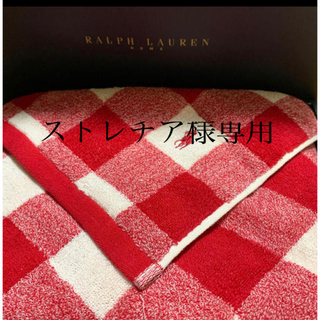 Ralph Lauren - 【新品】ラルフローレン  バスタオル