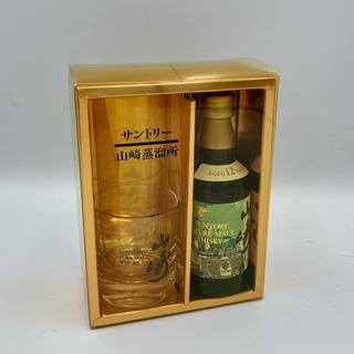 サントリー - サントリー 山崎 12年 水彩画ミニボトル グラスセット
