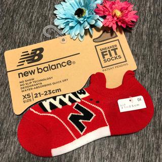 ニューバランス(New Balance)の新品未使用 NB 靴下 スニーカーソックス 赤 レディース キッズ ギフト(靴下/タイツ)