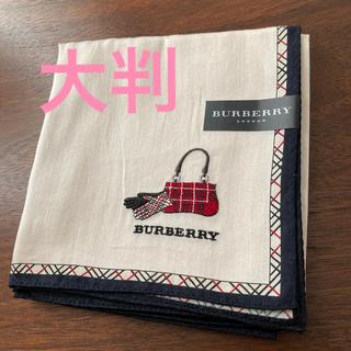 BURBERRY - バーバリー 刺繍 ハンカチ 大判 未使用